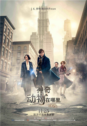 DEMO51.COM-神奇动物在哪里 Fantastic Beasts and Where to Find Them,箱中的神奇动物,默默然肆虐城中